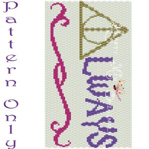 Always with Deathly Hallows Mini Art – Pattern ONLY