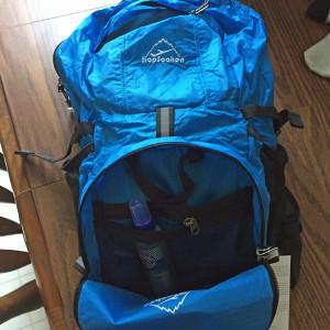 Hopsooken Backpack 3