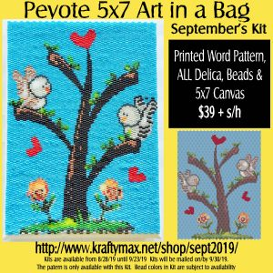 Monthly 5×7 Beadwoven Art in a Bag September Tree with Birds