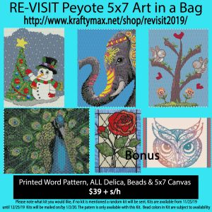 December Re-Visit 5×7 Beadwoven Art in a Bag Kits