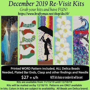 December 2019 Re-Visit Kits