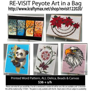December REVISIT of 5×7 Monthly Beadwoven Art Kits